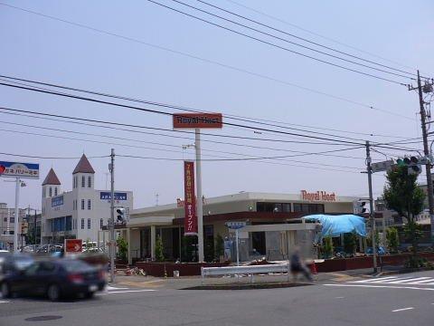 2009062712.jpg ロイヤルホスト町田店 7/9(木)オープン