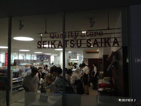 2012062361町田市役所新庁舎