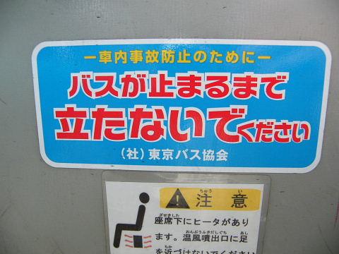 20080524147.jpg