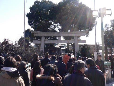 2009010121.jpg 町田天満宮の初詣