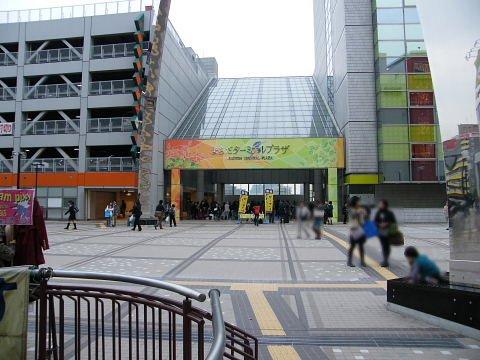 20081115041.jpg 町田ターミナルプラザ