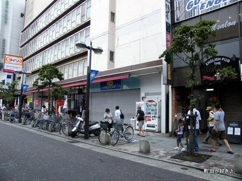 20100703105ポニークリーニング町田店