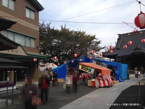 2013110342「開運妙見尊例祭」(一の酉)