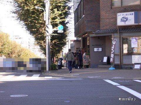 20091103113 ラーメン屋 大子