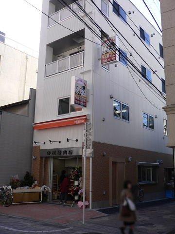 2008122701.jpg 守屋精肉店