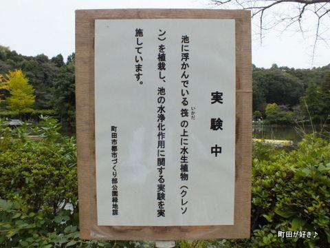 2012101415