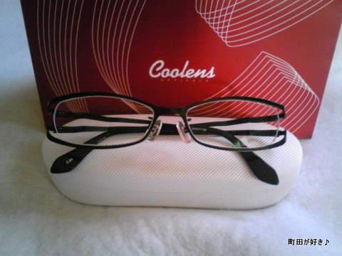 2010012430Coolensクーレンズ眼鏡メガネ