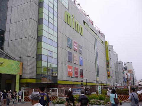 2008062805.jpg ターミナルデッキ