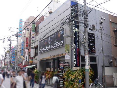 2009071816.jpg サイバーカフェバグース町田ANNEX 7/16(木)オープン