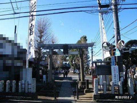 2010010104金森杉山神社元日