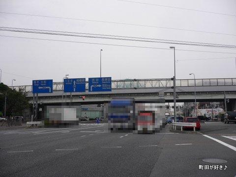 2009102427 国道16号線東名入口