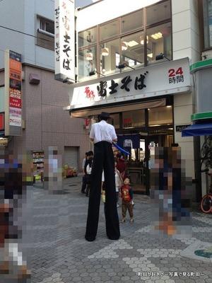 2013101223町田大道芸2013