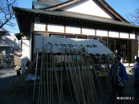 20100110109高ヶ坂熊野神社だんご焼き