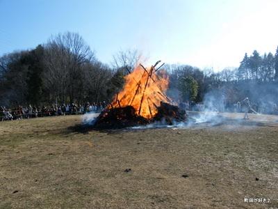 20100117158第8回小山内裏公園どんど焼き