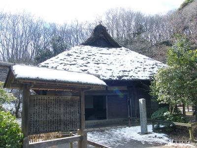 20100206089薬師池公園わらぶき屋根雪