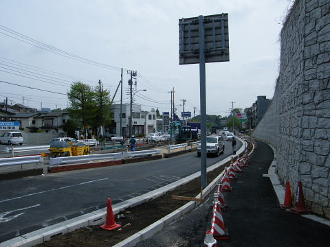 20090418185.jpg 鎌倉街道今井谷戸交差点改良工事