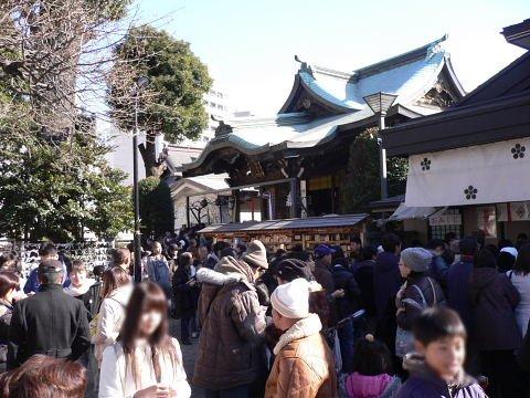 2009010128.jpg 町田天満宮の初詣