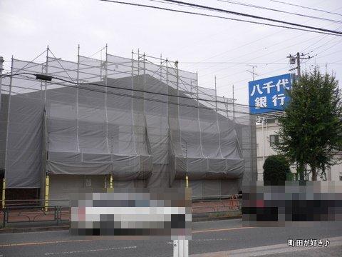 2009101702 ヴィクトリアゴルフ成瀬店 閉店