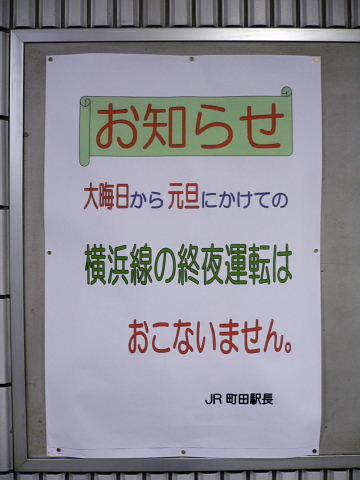 2006121303.jpg