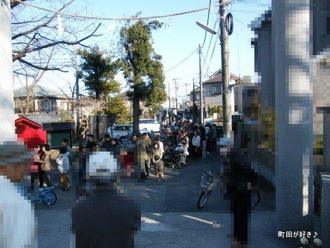 20100110123高ヶ坂熊野神社だんご焼き