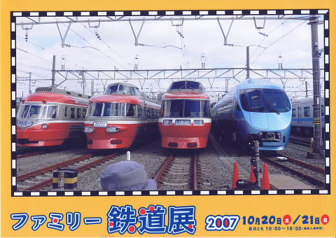2007102050.jpg