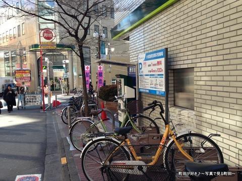 20130216131小田急町田第2駐輪場