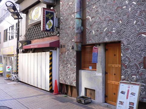 2009011710.jpg 小田急町田駅南口レンガ通り