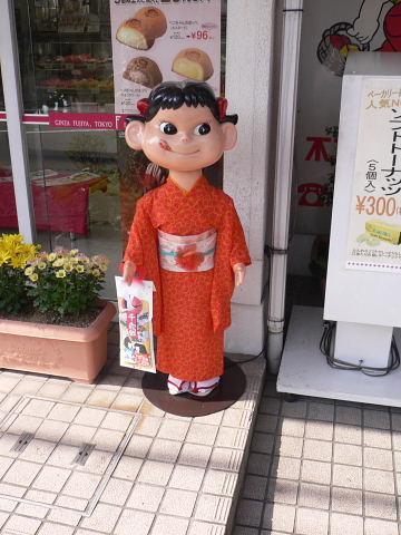 20081018003.jpg 七五三ペコちゃん