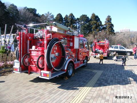 20100117049小山内裏公園どんど焼き消防団