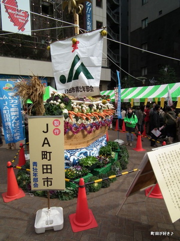 2010111345野菜宝船・野菜神輿