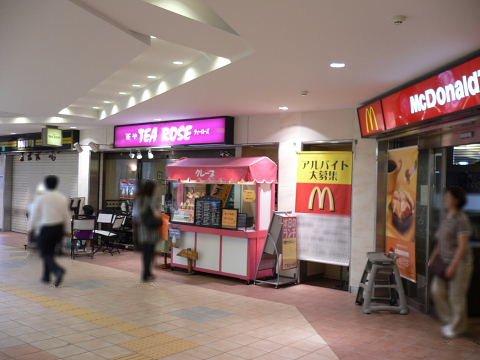 2008092360.jpg 町田ターミナルプラザ