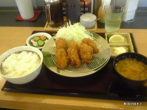 2009100397 とん風 カキフライ定食