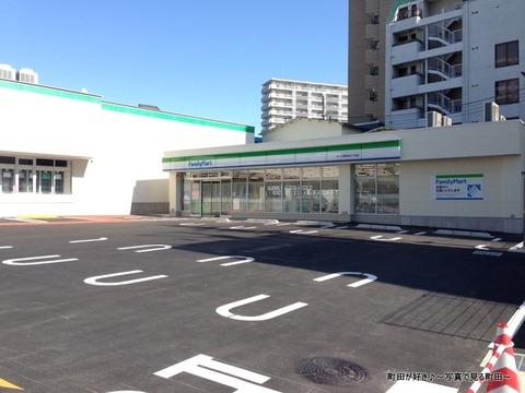 2013101317ファミリーマート サンズ原町田三丁目店 オープン予定