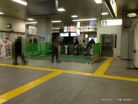 2013121512JR東日本:成瀬駅