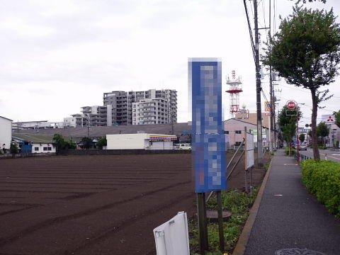 2009081424.jpg オーケーストア町田小川店