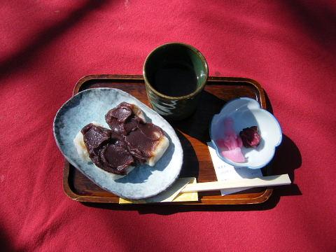 20090221045.jpg あんころ餅(番茶・漬物付)350円