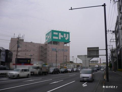2009102428 ニトリ南町田店