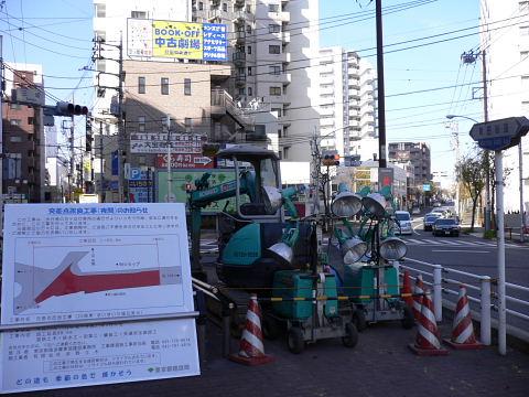 2008122107.jpg 三塚交差点夜間工事中