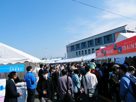 20081018048.jpg 小田急ファミリー鉄道展2008