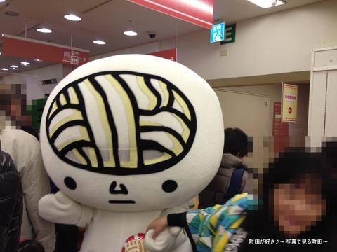 2013022303うどん脳@小田急百貨店町田店