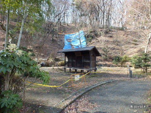 2012122437土砂崩れ@薬師池公園