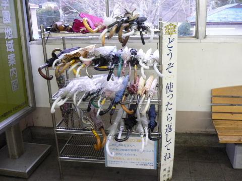 2009012429.jpg 小田急線玉川学園前駅