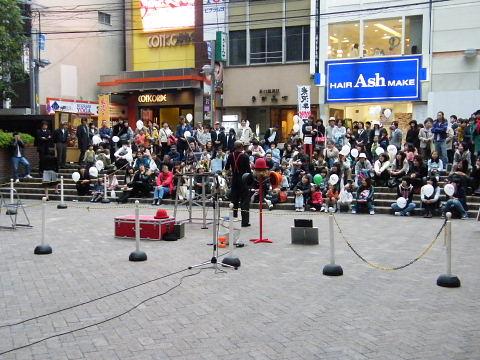 20081115067.jpg ぽっぽ町田クリスマスイルミネーション点灯式