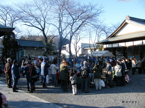 20100110134高ヶ坂熊野神社だんご焼き
