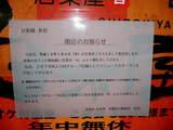 2007012501.jpg