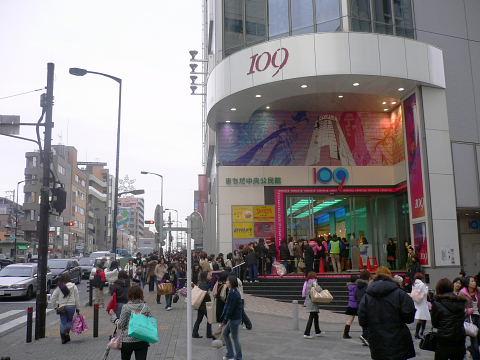 2006010202.jpg
