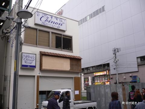 2009111425 かつや原町田店 閉店