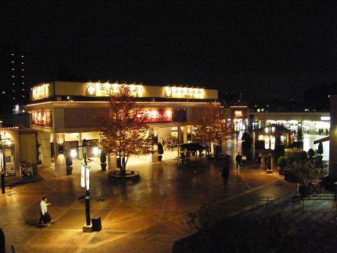 20081115122.jpg 南町田グランベリーモール