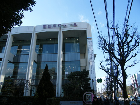 2010011615町田市民ホール