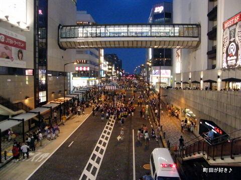 2010091272フェスタまちだ2010 町田エイサー祭り